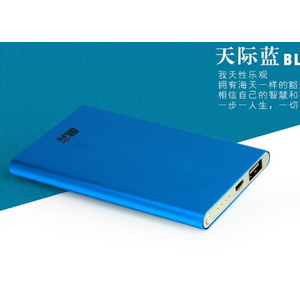 Pin sạc di động Lithium polymer Cool-Charge - 6600 mAh.