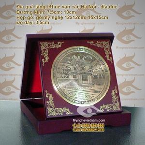 Cung cấp đĩa quà tặng, đĩa ăn mòn, đĩa đúc đồng và gò đồng