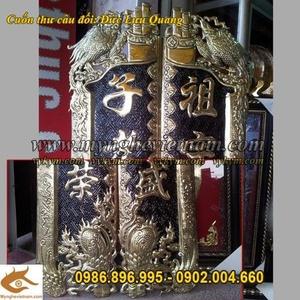 Cuốn thư hoành Phi, Câu đối lá chuối, Đức Lưu Quang