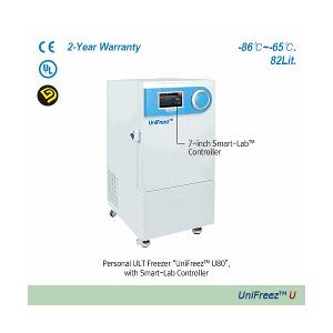 Tủ lạnh đông sâu Daihan UniFreez U80 -86 ...-65oC, 82 Lít