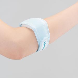 Đai bó cơ khuỷu tay BonBone Tennis Elbow