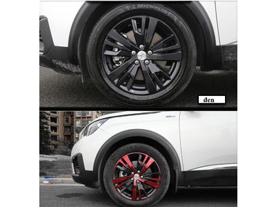 Dán Mâm xe Peugeot 3008 và Peugeot 5008 All New
