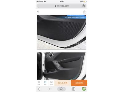 Dán Tapli chống trầy 4 cửa xe Peugeot | 0969 693 633