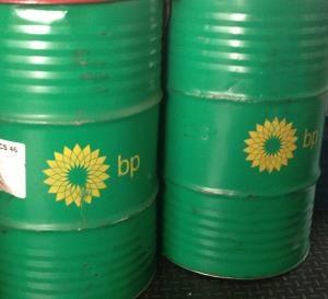 Dầu BP Energol GR-XP 100