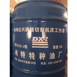 DẦU DX2