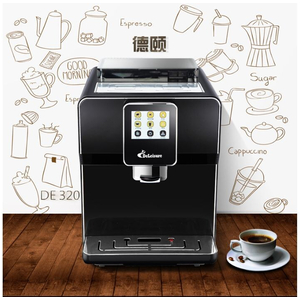 DE-320 DeLeisure máy pha cà phê tự động hoàn toàn màn hình cảm ứng