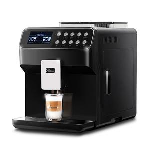 DE-620 DeLeisure máy pha cà phê tự động hoàn toàn màn hình cảm ứng