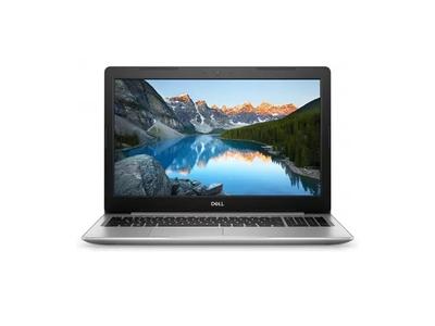 Dell Inspiron 5570 (Core i5-8250U | Ram 4GB | SSD 120GB | 15,6 inch HD)