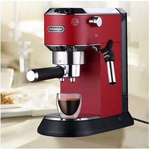 DELONGHI EC685 - Máy pha cà phê DELONGHI EC 685
