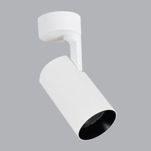 Đèn Led Chiếu Điểm 12W MPE Surface Spotlight