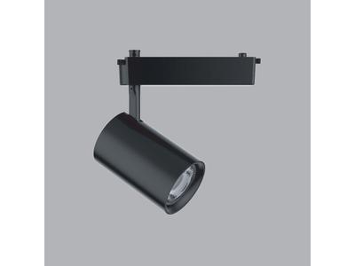 Đèn LED Chiếu Điểm Thanh Ray TSLB 30W