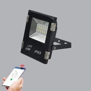 Đèn LED Pha MPE 20W Wifi