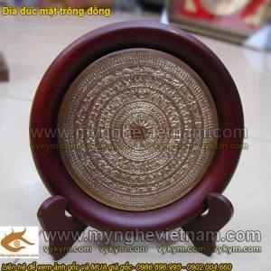 Đĩa đồng đúc,đĩa lưu niệm,mặt trống đồng Việt Nam,trống đồng quà tặng