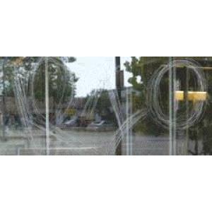 Dịch vụ phục hồi vết xước trên kính (kiếng)