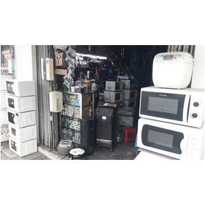 Dịch vụ sửa đồ điện nhật ở Thành Phố vinh nghệ an