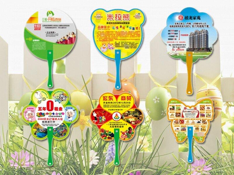 Cơ sở sản xuất, thiết kếQuạt nhựa quảng cáo cầm tay - Phụng Nghi