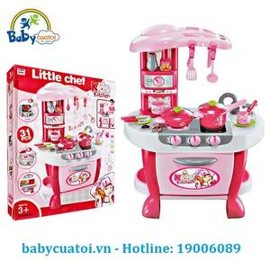 Đồ chơi mô hình BBT GLOBAL - Bộ đồ chơi nấu ăn cao cấp - 008-801