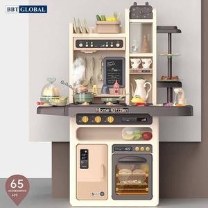 Đồ chơi mô hình BBT GLOBAL - Đồ chơi nấu ăn cao cấp cỡ đại 93cm 65 chi tiết hồng hiện đại - 889-212