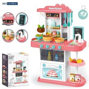 Đồ chơi mô hình BBT GLOBAL - Đồ chơi nấu ăn có tủ lạnh và máy hút mùi cao cấp - 889-59