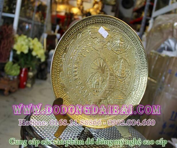 Đĩa đồng quà tặng mặt bản đồ Việt Nam 23cm
