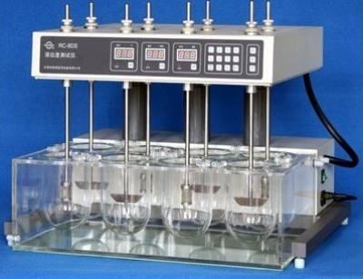Máy đo độ hòa tan 8 vị trí RC-8DS