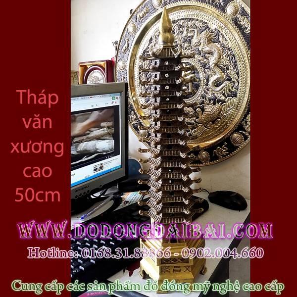 Tháp văn xương phong thủy cao 48cm bằng đồng