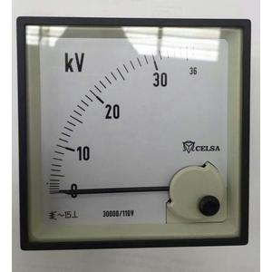 Đồng Hồ Analog kV