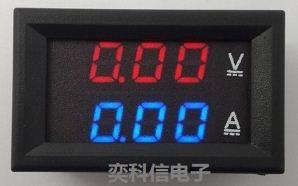 Đồng hồ đo áp và dòng 0-100V DC 10A