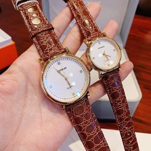 Đồng hồ đôi STARKE SK071 (K-GL-T)