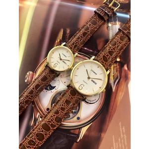 Đồng hồ đôi STARKE SK085-1