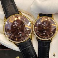 Đồng hồ nam Bentley DOI BL1853-10MKNB