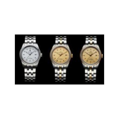 Đồng hồ nam tự động chính hãng Bestdon Rotor DB7719G