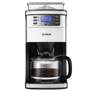 Donlim DL-KF800 - máy xay và pha cà phê từ hạt