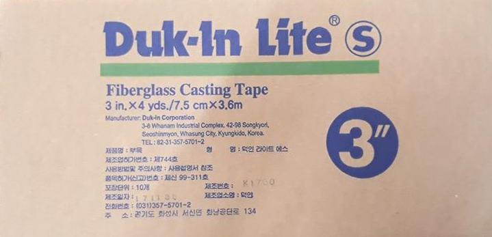 Băng bột bó thủy tinh Duk-In Lite S