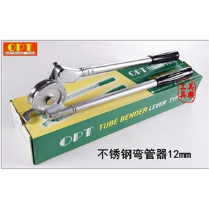 Dụng cụ bẻ ống OPT LY-315