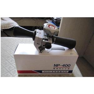 Dụng cụ bóc vỏ cáp điện IZUMI NP-400