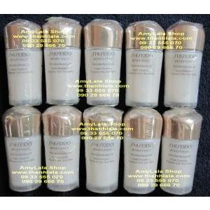 Dưỡng đêm SSD Benefiance Night Emulsion Nuit Anti-Rides 15ml - 0902966670 - 0933555070