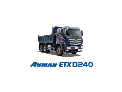 Foton Auman ETX D240