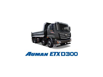 Foton Auman ETX D300