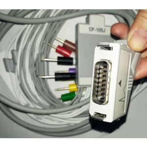 Dây cáp máy điện tim Fukuda Denshi (code CP-105J)