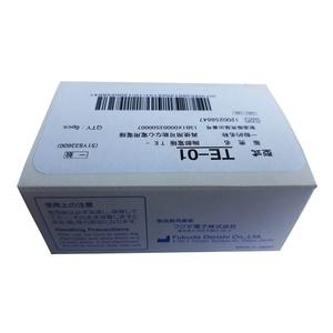 Núm điện cực máy điện tim Fukuda Denshi (code TE-01)