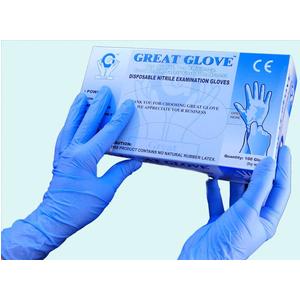 Găng tay y tế nitrile có bột Great Glove