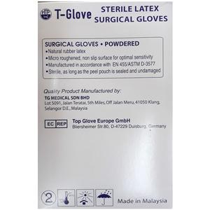 Găng tay phẫu thuật tiệt trùng T-Glove