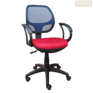 Ghế Lưới GL0020