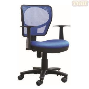 Ghế Lưới GL0022