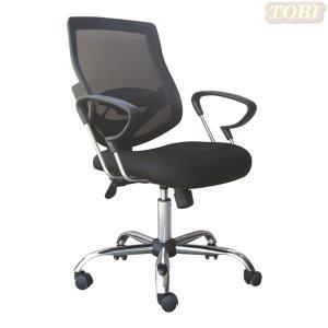 Ghế Lưới GL0025