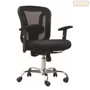 Ghế Lưới GL0026