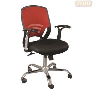 Ghế Lưới GL0028