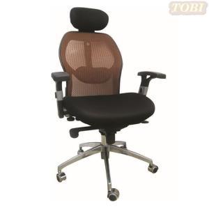 Ghế Lưới GL0029