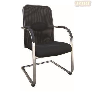 Ghế Lưới GL0031
